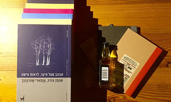 מנוי תשע נשמות – 9 ספרים עתידיים