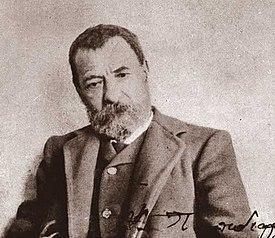 אלכסנדרוס פאפאדיאמנטיס