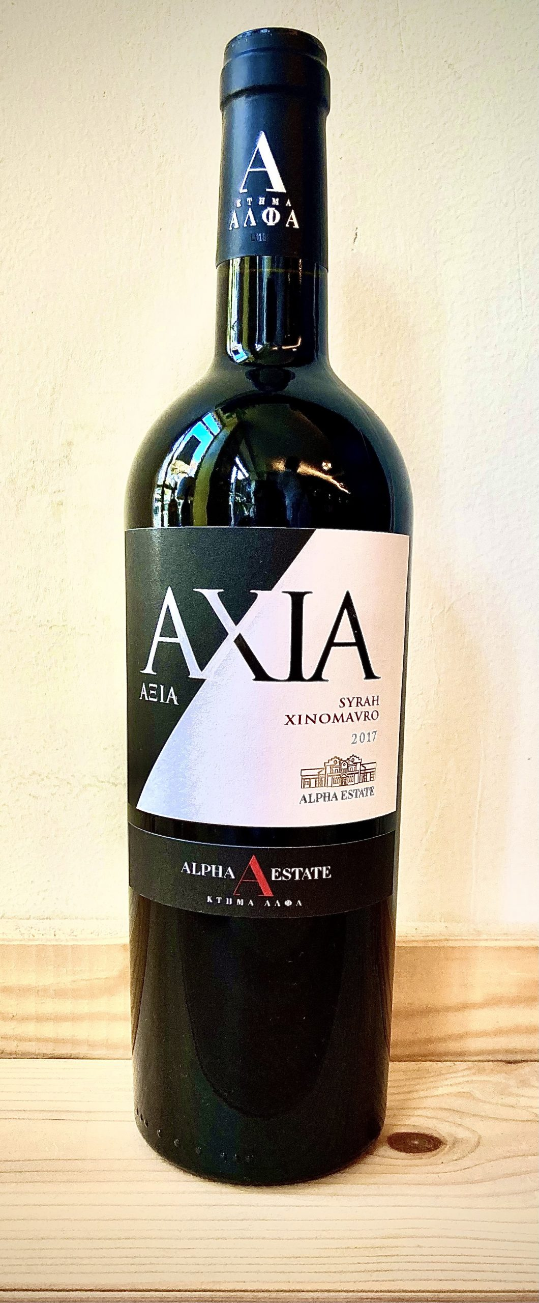 Axia Red